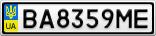 Номерной знак - BA8359ME
