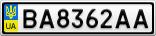 Номерной знак - BA8362AA