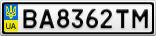 Номерной знак - BA8362TM