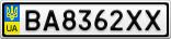 Номерной знак - BA8362XX