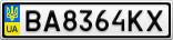 Номерной знак - BA8364KX