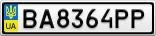 Номерной знак - BA8364PP