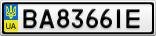 Номерной знак - BA8366IE
