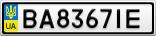 Номерной знак - BA8367IE