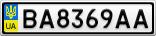 Номерной знак - BA8369AA