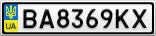 Номерной знак - BA8369KX