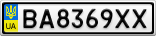 Номерной знак - BA8369XX