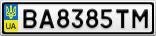 Номерной знак - BA8385TM