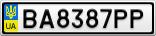 Номерной знак - BA8387PP