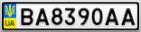 Номерной знак - BA8390AA