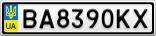 Номерной знак - BA8390KX