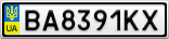 Номерной знак - BA8391KX