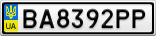 Номерной знак - BA8392PP