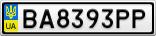 Номерной знак - BA8393PP