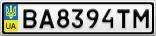 Номерной знак - BA8394TM