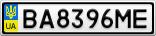 Номерной знак - BA8396ME