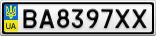 Номерной знак - BA8397XX