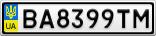 Номерной знак - BA8399TM