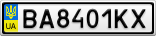Номерной знак - BA8401KX