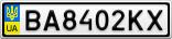 Номерной знак - BA8402KX
