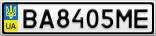 Номерной знак - BA8405ME