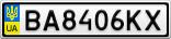 Номерной знак - BA8406KX