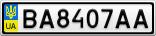 Номерной знак - BA8407AA