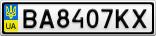 Номерной знак - BA8407KX