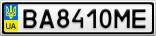 Номерной знак - BA8410ME