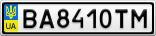 Номерной знак - BA8410TM