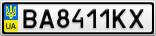 Номерной знак - BA8411KX