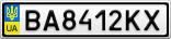 Номерной знак - BA8412KX
