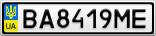 Номерной знак - BA8419ME