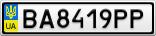 Номерной знак - BA8419PP