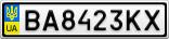 Номерной знак - BA8423KX