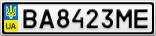 Номерной знак - BA8423ME