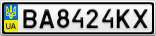 Номерной знак - BA8424KX