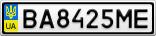Номерной знак - BA8425ME