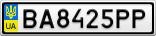Номерной знак - BA8425PP