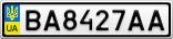 Номерной знак - BA8427AA