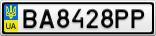 Номерной знак - BA8428PP
