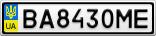 Номерной знак - BA8430ME
