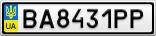 Номерной знак - BA8431PP