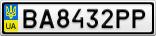 Номерной знак - BA8432PP