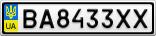 Номерной знак - BA8433XX