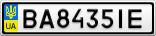 Номерной знак - BA8435IE
