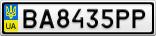 Номерной знак - BA8435PP