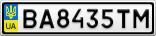 Номерной знак - BA8435TM