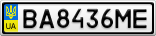 Номерной знак - BA8436ME