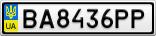 Номерной знак - BA8436PP